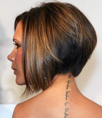 jewish tattoo. FYI: Posh Spice Tattoo